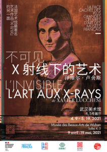 L'art aux x-rays - Wuhan (China) 2021